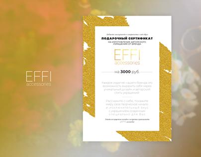 Логотип и сертификат бижутерии EFFI
