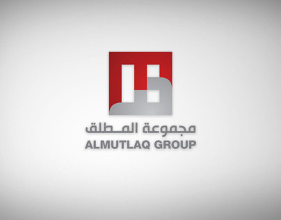 Al Mutlaq Group