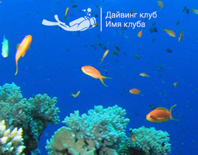 Diving site