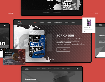 Dr. Hoffman – Website Design.