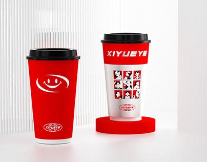 潮流奶茶品牌全案设计-喜悦椰