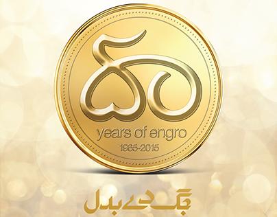 Engro 50 Year's Branding