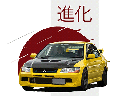 Automotive Illustration Lancer Evolution
