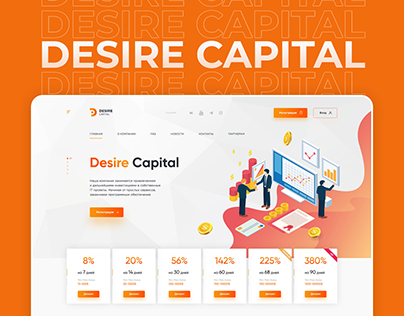 UX / UI Design for an investment project
