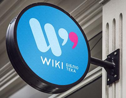 Логотип для Вики-библиотеки