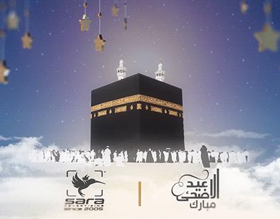 EID AL ADHA MOTION