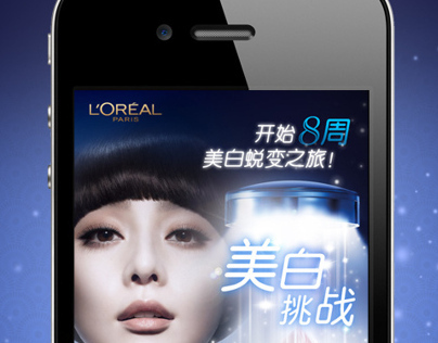 APP  for  LOREAL