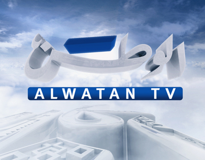 ALWATAN IDENT