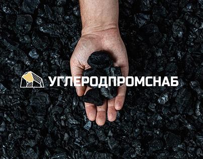 Углеродпромснаб