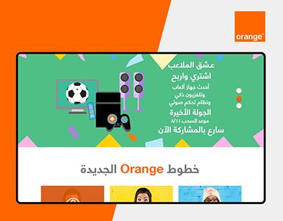 Orange JO UI Redesign Concept