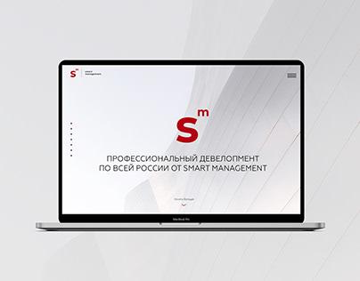 Branding Smart managment