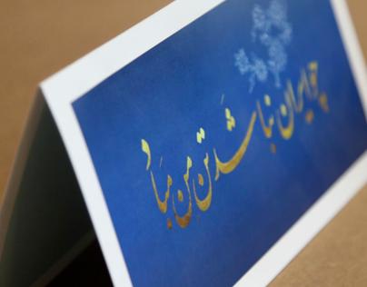 KAHROBA Self Orders-Postal Cards