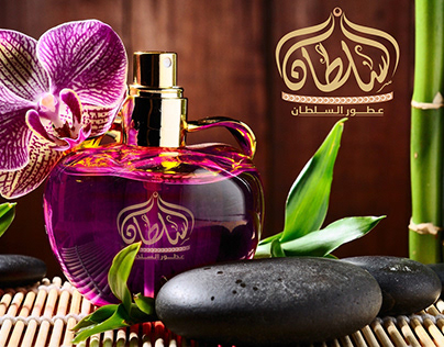 al - sultan