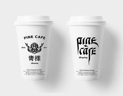 青棵/PineCafe