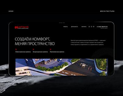 """Architectural development company """"Arziz"""""""