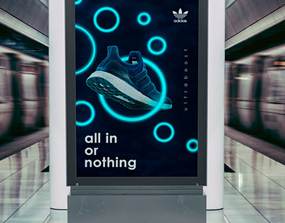 Adidas POSM