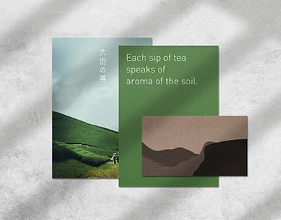 From Soil_Tea Brand Concept