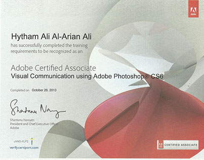 Adobe Photoshop Certificated