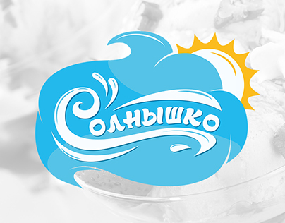 Logo for icecream