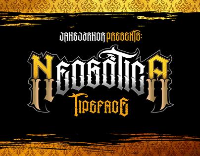 NEOGÓTICA - TYPEFACE