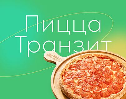 Delivery service. e-commerce. Pizza Tranzit.