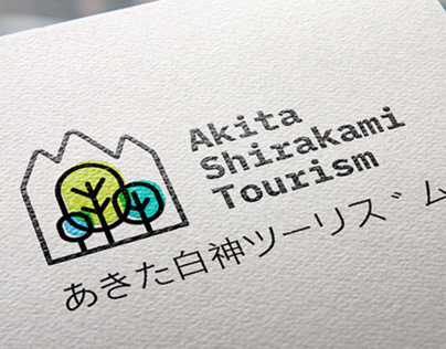 Logo Competition Winner