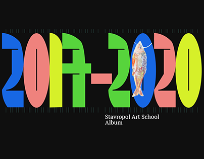 Stavropol Art School Album