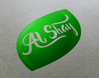 Tea logo - Al Shay