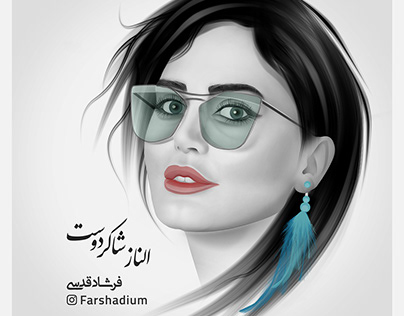 "Portrait Digital Painting, ""Elnaz Shakerdoost"""