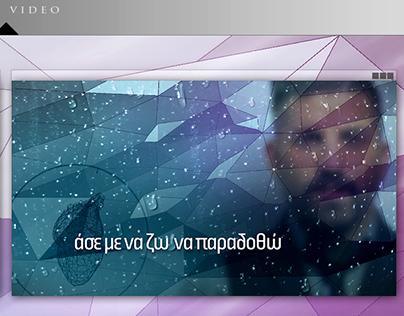 Lyric video
