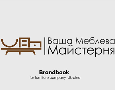 Brandbook design for furniture company