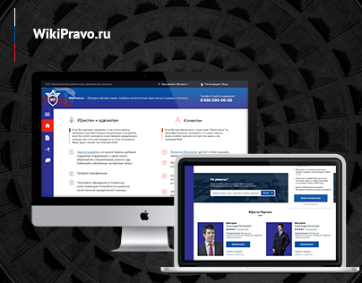 WikiPravo.ru - Online service for lawyer consultations