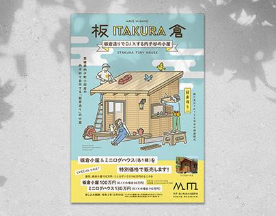 Flyer for ITAKURA