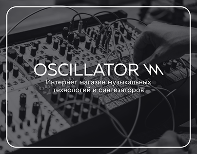 Oscillator / Music Store