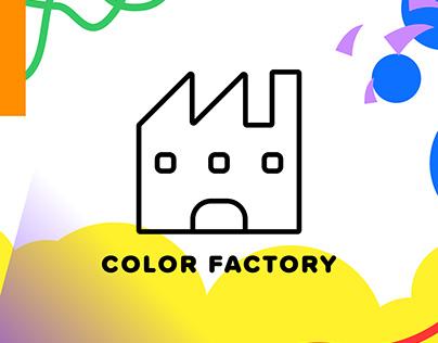 Color Factory Rebrand (2017)