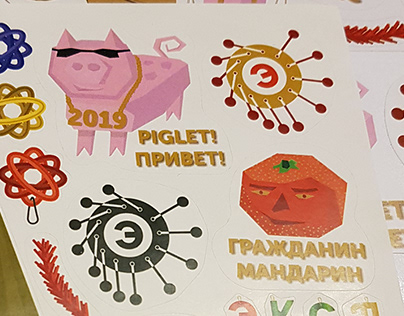 Christmas and New year stickers for Experimentanium