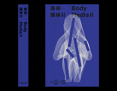 Body Media ll Catalogue