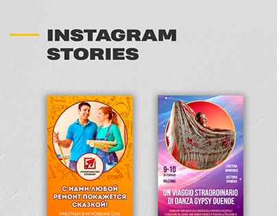 Instagram Stories #1
