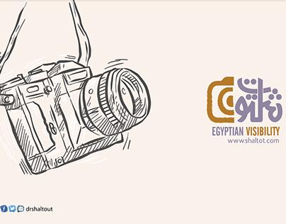 Egyptian visibility