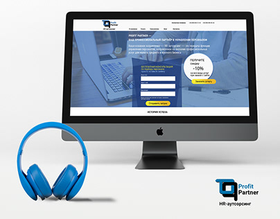 "Web-site design for the company ""Profit Partner"""