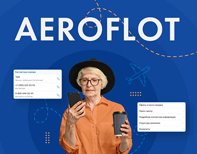 Aeroflot Landing Page Redesign