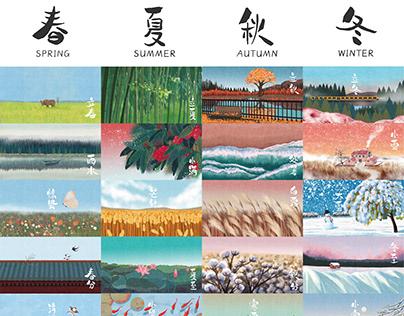 二十四节气-中国风景清新手绘插画及字体设计