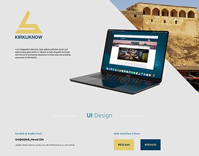 Design Kirkuknow Website