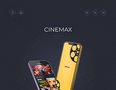 CINEMAX MOBILE APPLICATION