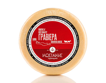 Kostakis cheese factory