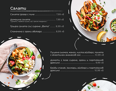 Restaurant Menu page sample