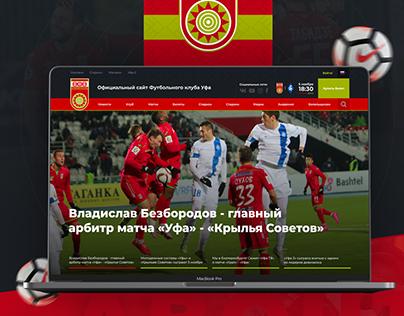 Official Football site concept - FC UFA