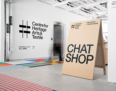 Centre for Heritage, Arts and Textile (CHAT)