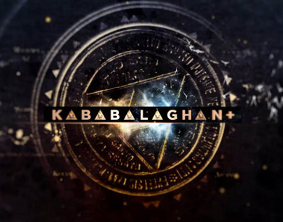 KABABALAGHAN Opening Billboard