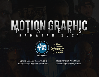 Motion Graphic Posters ramadan 2021
